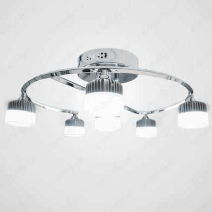Deckenlampen led wohnzimmerlampe gestell chromfarben 69 95 for Led wohnzimmerlampe