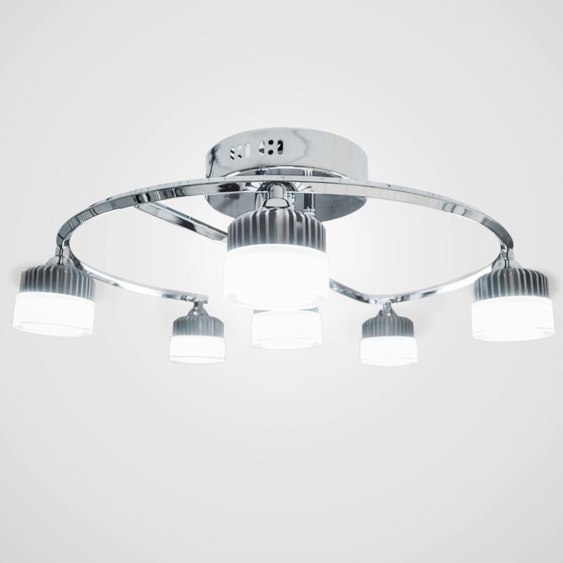 deckenlampen led wohnzimmerlampe gestell chromfarben 69 95. Black Bedroom Furniture Sets. Home Design Ideas